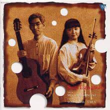 ヴァイオリン:島根 恵 ギター:原 善伸