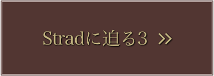 special09@2x.png