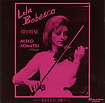 ローラ・ボベスコ初来日時のリサイタル CD