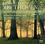 ベートーヴェン ヴァイオリン・ソナタ集・カントロフ・CD