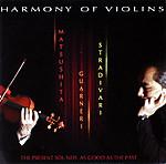 松下敏幸のヴァイオリンによる演奏CD