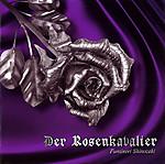 薔薇の騎士・N響コンサートマスター・ 篠崎史紀・CD