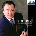 豊嶋泰嗣 CD Tenderly