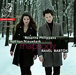 ラプソディ~ロザンヌ・フィリッペンス CD